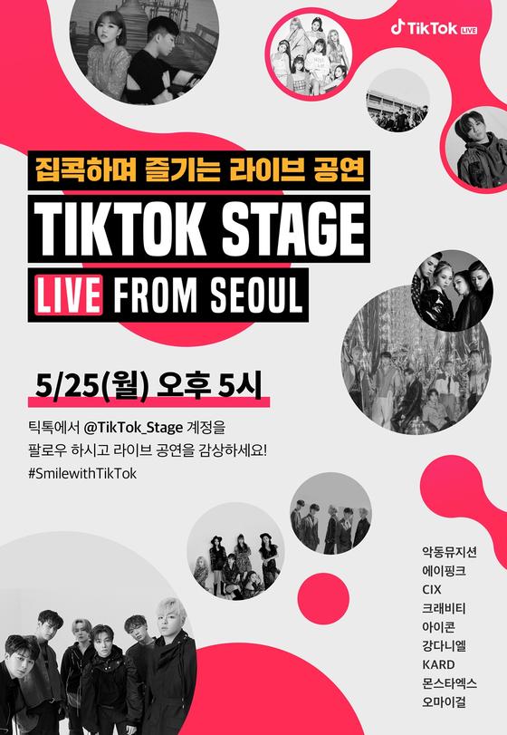 """TikTok Stage Live From Seoul"" [TIKTOK]"