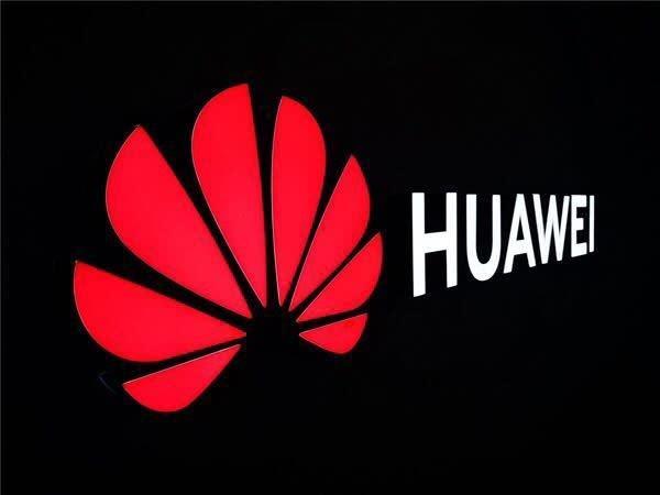 Logo of Huawei [JoongAng Photo]