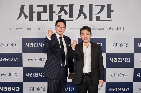 "Actor Cho Jin-woong and actor-turned-director Jung Jin-young pose for photos during an online press event for their upcoming film ""Me and Me"" on Thursday. The film is scheduled to premiere on June 18. [ACEMAKER MOVIEWORKS]"