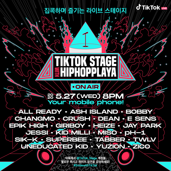 Hiphopplaya will hold a joint concert with social media platform TikTok. [TIKTOK]