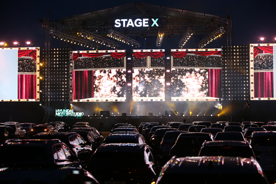 Hyundai Motor holds a drive-in concert at Hyundai Motorstudio in Goyang, Gyeonggi from May 22 to 24, where 300 cars are invited each day to enjoy concerts ranging from K-pop to classic music. [HYUNDAI MOTOR]