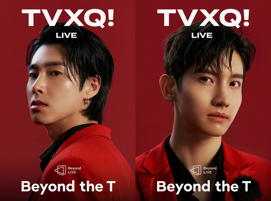 """Long-running K-pop duo TVXQ held a virtual concert 'Beyond LIVE"""" through Naver V Live on Sunday. From their hit songs to their solos, Max Changmin and U-know Yunho performed a total of 14 songs including 'Mirotic,"""" 'Rising Sun,"""" Keep Your Head Down,"""" Yunho's 'Follow"""" and Changmin's 'Chocolate."""" [SM ENTERTAINMENT]"""