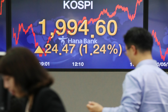 Employee walks pasT the screen in the dealing room of Hana Bank in Jung District, central Seoul, Monday. [YONHAP]