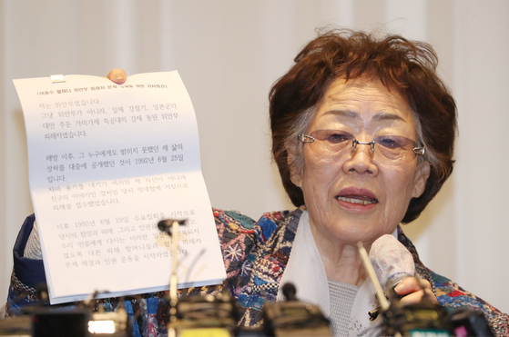 """Lee Yong-soo, a 91-year-old 'comfort woman"""" survivor, holds up notes at her second press conference at the Hotel Inter-Burgo in Daegu on Monday. [YONHAP]"""