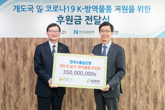 Bang Moon-kyu, the chairman of the Korea Eximbank, presents a donation of 350 million won ($281,000) to the Korea Foundation for International Healthcare to help developing countries suffering from the coronavirus outbreak. [KOREA EXIMBANK]