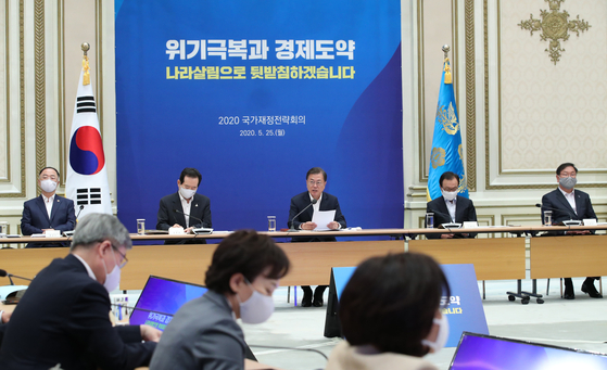 President Moon Jae-in, center, hosts a government fiscal management meeting at the Blue House on Monday. [YONHAP]