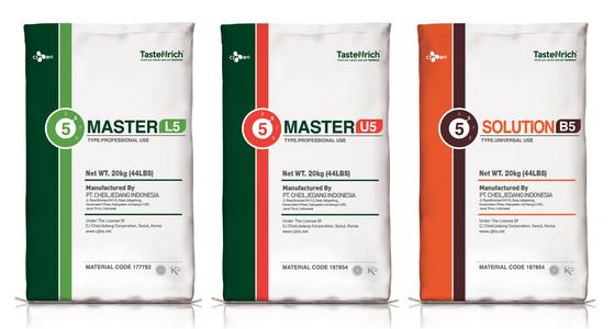 CJ CheilJedang's plant-based flavor enhancer, TasteNrich. [CJ CHEILJEDANG]
