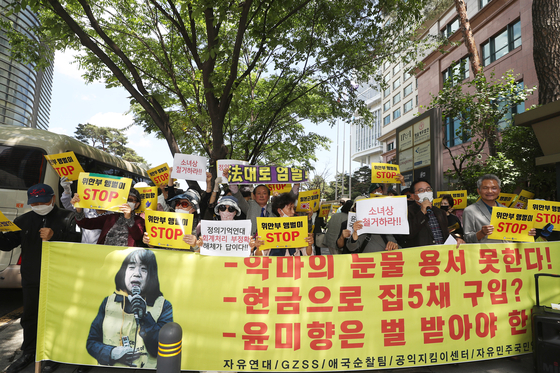 Several conservative groups hold a rally in front of the Japanese Embassy to condemn Yoon Mee-hyang. The rally was held next to the Korean Council's weekly Wednesday demonstration to demand Japan's apology to sexual slavery victims of World War II.  [YONHAP]