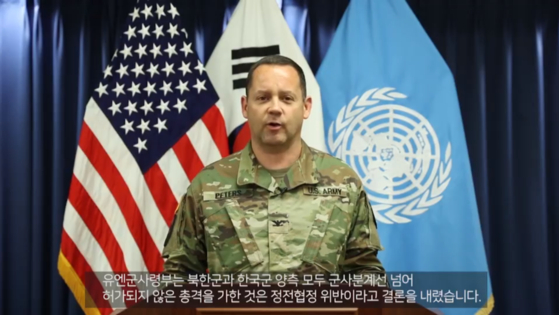 United Nations Command Spokesperson Col. Lee Peters delivers a statement on the results of an investigation of the exchange of gunfire between the two Koreas at the demilitarized zone on May 3. [SCREEN CAPTURE]
