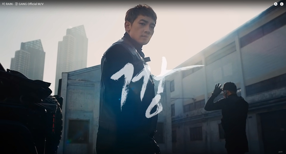 """Singer-actor Rain, also known as Jung Ji-hoon, is back in the spotlight after a decade thanks to the newfound popularity of his music video 'Gang,"""" released in2017. [SCREEN CAPTURE]"""