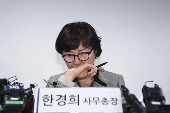 Han Kyung-hee, secretary-general of the Korean Council, speaks at a May 11 press conference to counter a survivor's claims that the civic group exploited victims for 30 years and misappropriated donations.  [YONHAP]