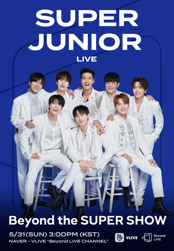 """Boy band Super Junior's upcoming concert """"Beyond the Super Show"""" takes place on May 31. [LABEL SJ]"""