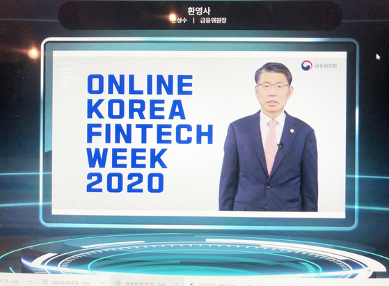 Financial Services Commission (FSC) Chairman Eun sung-soo delivers a virtual speech for the opening of the financial agency's Korea Fintech Week. The FSC decided to hold the event, its second since 2019, online because of the coronavirus pandemic. [SCREEN CAPTURE]