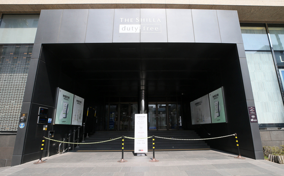 Shilla Duty Free in Jeju photographed in April, when the store was closing during weekends and national holidays. From June 1, the branch will shut its doors indefinitely. [YONHAP]