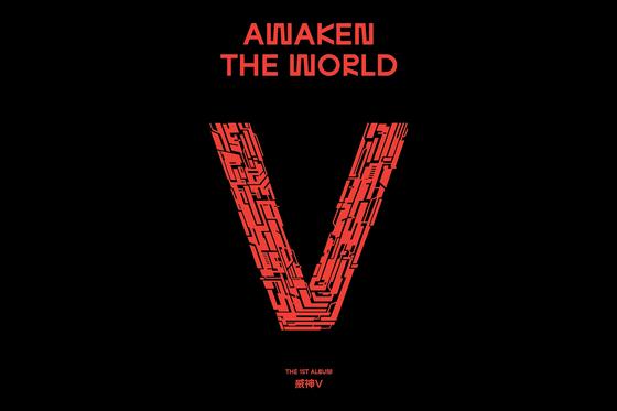 WayV's first full-length album image [SM ENTERTAINMENT]