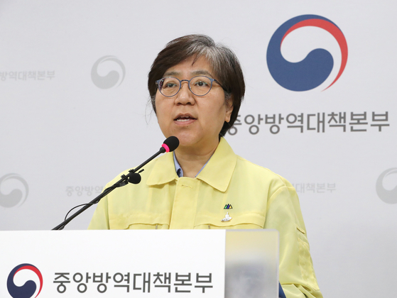 Jeong Eun-kyeong, head of Korea Centers for Disease Control and Prevention speaks during a daily press briefing on Friday at the center's headquarters in Cheongju, North Chungcheong. [YONHAP]
