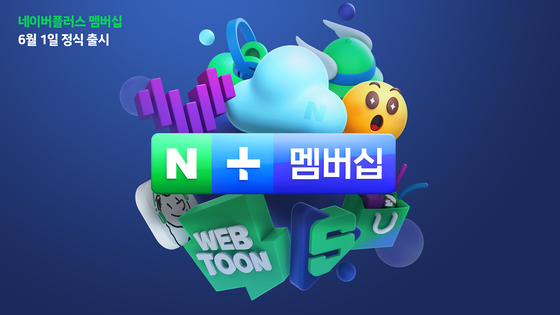 An image of an ad promoting the launch of Naver Plus Membership. [SCREENSHOT]