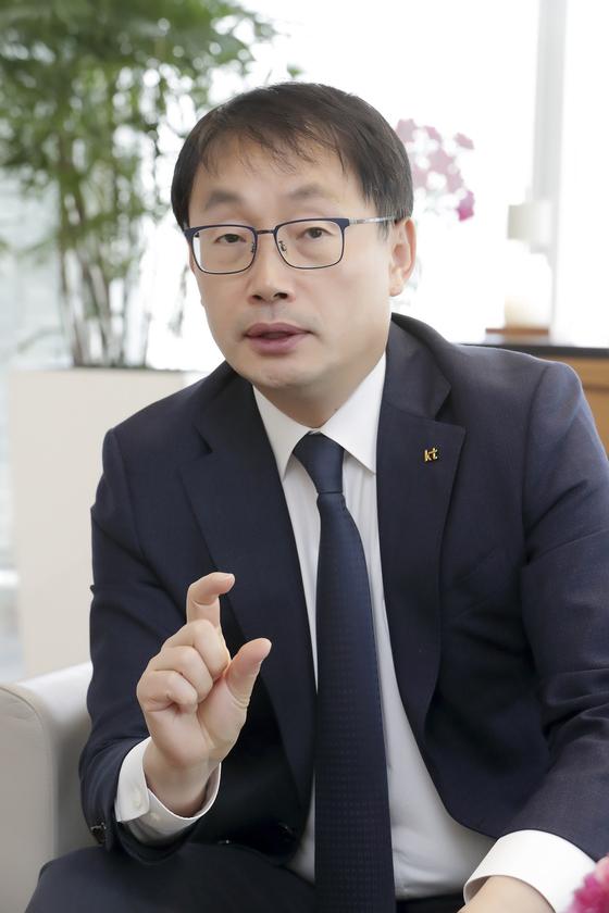 KT CEO Koo Hyun-mo. [KT]