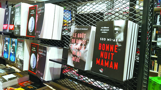 """Korean mystery novel writer Seo Mi-ae's 'GoodNight, Mother"""" is put on display at a bookstore located in France. The novel'sFrench title is 'Bonne Nuit Maman."""" [SEO MI-AE]"""