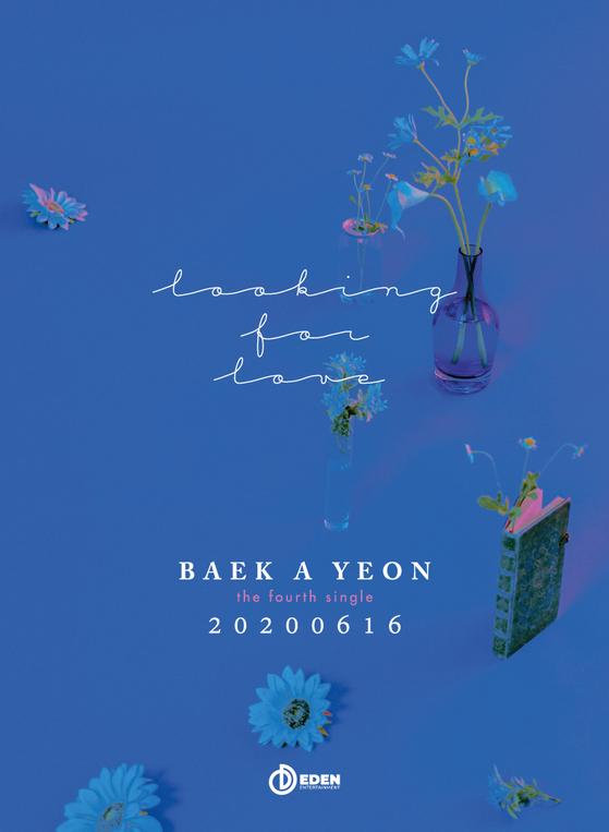 Baek A-yeon fourth single image [EDEN ENTERTAINMENT]