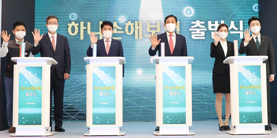 From second to left, President of Hana Insurance, Kwon Tae-gyun, Hana Financial Group's Co Vice-Chairman Ham Young-joo and Chairman Kim Jung-tai, pose on stage at the launch ceremony of Hana Insurance, the first digital insurance company under the group.