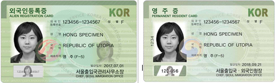 """The Ministry of Justice announced Monday that the Korean Alien Registration Card will be renamed as the 'Permanent Residence Card,"""" as seen in the sample on the right. [JUSTICE MINISTRY]"""