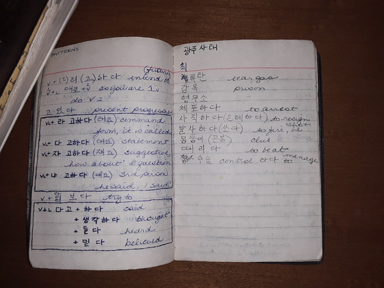"A page out of the notebook that Paul Courtright carried during the May 18 movement in Korea in 1980 show words that he wrote down after he picked them up from speaking with Koreans, such as ""tear gas,"" ""club,"" ""beat"" and ""arrest"" in Korean, with English translations. [PAUL COURTRIGHT]"