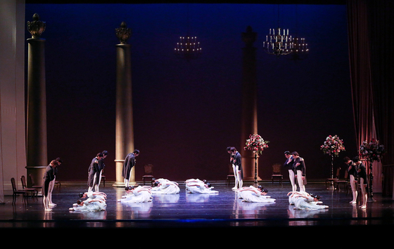"Universal Ballet's ""Onegin."" [UNIVERSAL BALLET COMPANY]"