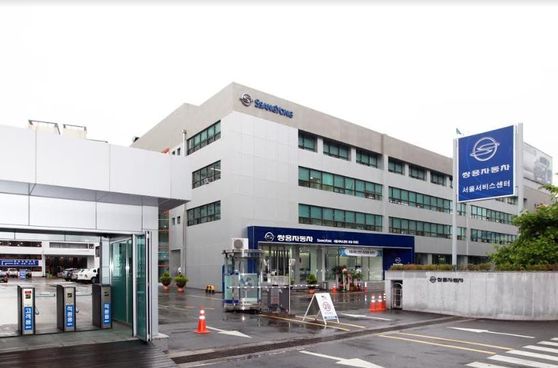 SsangYong Motor on June 1 sold one of its service centers in Seoul to secure liquidity. [YONHAP]