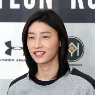 Kim Yeon-koung [NEWS1]