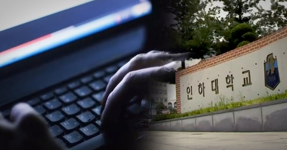 Medical students at Inha University were caught cheating on online exams. [JOONGANG PHOTO]