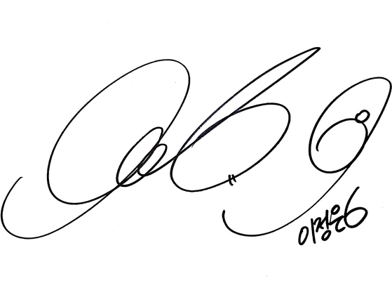 Lee Jeong-eun's signature.Lee has incorporated her signature number six into her actual signature after she was forced to add the number to her name due to the five other Lee Jeong-eun's when she started on the KLPGA Tour