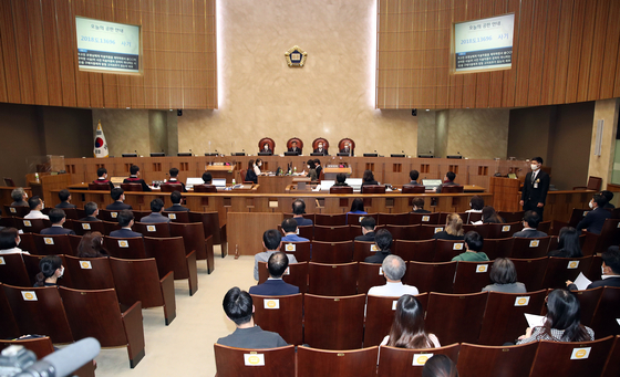 A public plea session held on May 28 on the Cho Young-nam fraud case at the Supreme Court. [YONHAP]