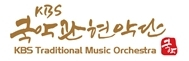 [KBS TRADITIONAL MUSIC ORCHESTRA]