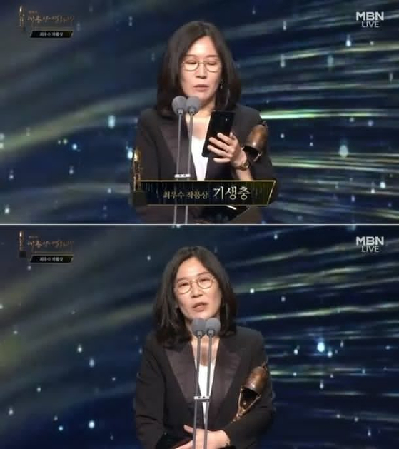 "Producer Kwak Sin-ae, CEO of the production company Barunson E&M, accepting an award on behalf of director Bong Joon-ho for his Oscar-winning film ""Parasite"" at 2020 Daejong Film Awards. [SCREEN CAPTURE]"