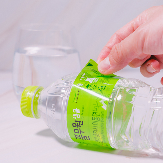 Pulmuone Waters' bottle has a label that's easy to peel off. [PULMUONE WATERS]