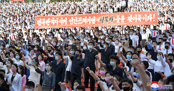 Korea Central News Agency (KCNA) reports on Saturday that people, wearing face masks, held a massive rally in Pyongyang to denounce propaganda leaflets flown into the North by North Korean defectors settled in South Korea. [YONHAP]