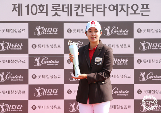 Kim Hyo-joo poses for a photo with the trophy after winning the 10th Lotte Cantata Ladies Open in Jeju Island on Sunday. [KLPGA]