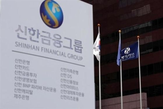 Shinhan Financial Group [Yonhap]