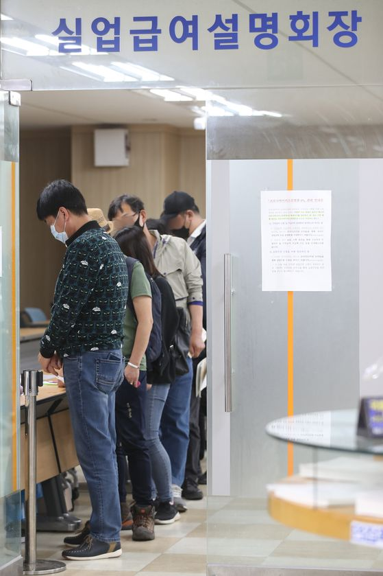 People lined up for the filing of unemployment insurance claims at a job center in Seoul on May 13. [YONHAP]