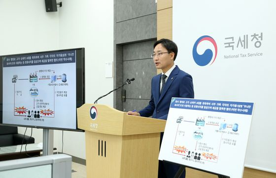 Lim Kwang-hyun, head of the National Tax Service's investigation bureau, holding a briefing on tax dodgers at the agency's headquarters in Sejong on Monday. [YONHAP]