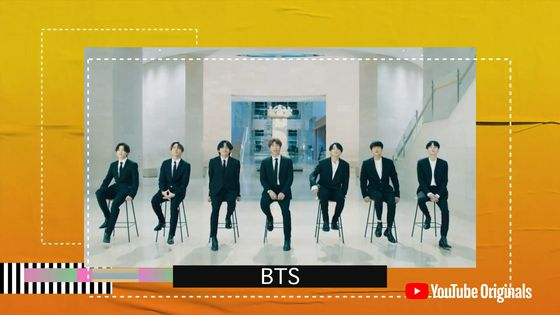 Members of BTS giving the commencement speech to the class of 2020 on YouTube on Monday. [SCREEN CAPTURE]