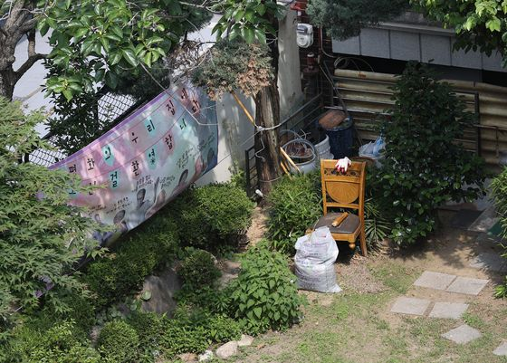 A silence rests over Peaceful Our Home, a shelter for Japanese wartime sexual slavery survivors run by the Korean Council in Mapo District, western Seoul, Monday, after the death of its former head on Saturday. [YONHAP]