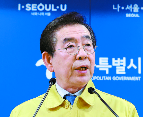 Park Won-soon, Seoul mayor: 'The national employment insurance will be more effective than the basic national income.""