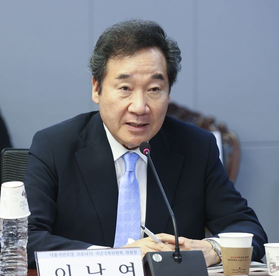 Lee Nak-yeon of the ruling Democratic Party (DP): 'I understand why the basic income has become a hot topic [...] I welcome debate on the pros and cons of it.""