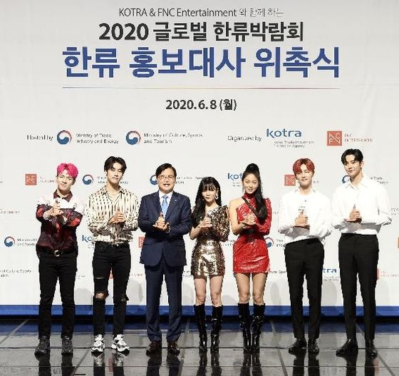 From left,members of boy band SF9, Korea Trade-Investment Promotion Agency (Kotra)'s CEO and President Kwon Pyung-oh, members of girl group AOA and band N.Flying celebrate the groups' appointment as cultural ambassadors of Korea Brand & Entertainment Expo. [KOTRA]