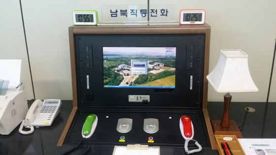 An inter-Korean hotline installed at the Joint Security Area at the truce village of Panmunjom. North Korea announced Tuesday it would cut off all such communications. [YONHAP]