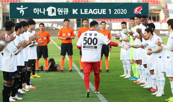 Goalkeeper Kim Youg-kwang, center, walks up to the pitch as both Seongnam FC and Daegu FC congratulate his achievement at Tancheon Sports Complex on June 7. [YONHAP]