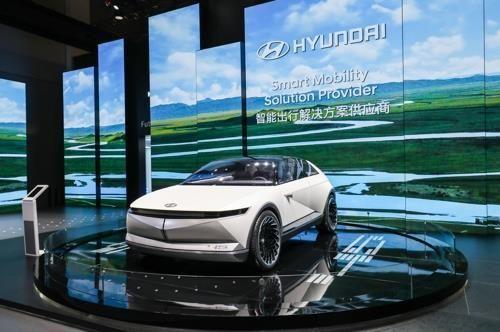 This photo, taken on Nov. 5, 2019, and provided by Hyundai Motor Group, shows Hyundai Motor's EV concept 45 displayed at the China International Import Expo. [YONHAP]
