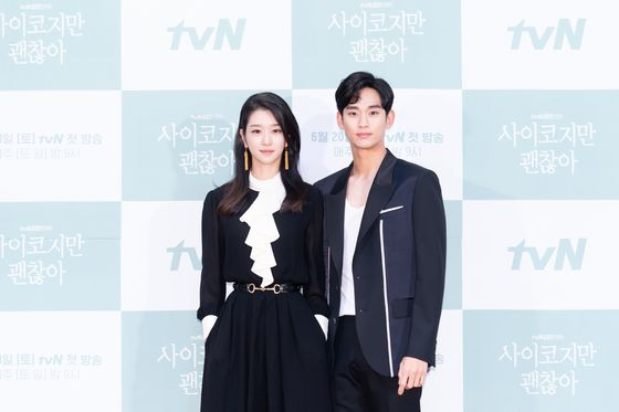 "Actors Kim Soo-hyun and Seo Ye-ji pose for a press event for their upcoming tvN drama series ""It's Okay to Not Be Okay"" on Wednesday. [TVN]"